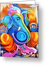 Lord Ganesh  Greeting Card