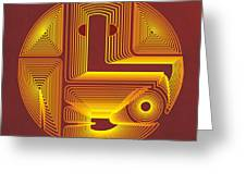 Lord Ganesha 2 Greeting Card