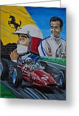 Lorenzo E Ferrari. La Passione Del Tifosi Greeting Card