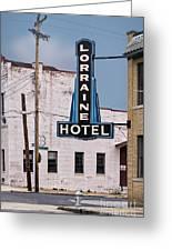 Lorraine Hotel Sign Greeting Card