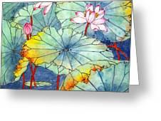 Lotus #2 Greeting Card