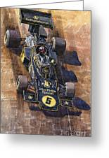 Lotus 72 Canadian Gp 1972 Emerson Fittipaldi  Greeting Card by Yuriy  Shevchuk