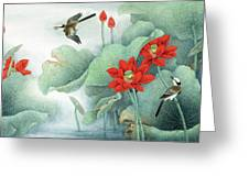 Lotus And Kingfisher Greeting Card