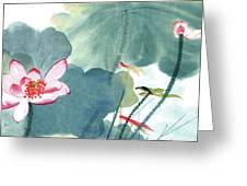 Lotus Figure Greeting Card