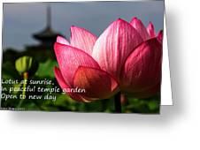 Lotus - Haiku Greeting Card