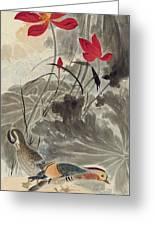 Lotus Mandarin Duck Greeting Card