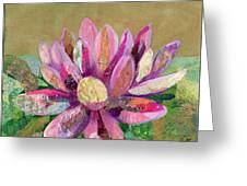 Lotus Series II - 2 Greeting Card