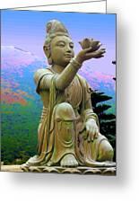 Lotus Statue Greeting Card