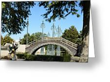 Louis Armstrong Park - New Orleans Greeting Card