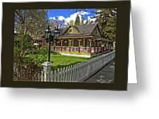 Louis Prang House Greeting Card