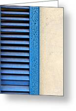 Louvered Greeting Card