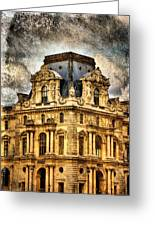 Louvre A La Grunge Greeting Card