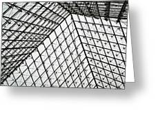 Louvre Above Greeting Card