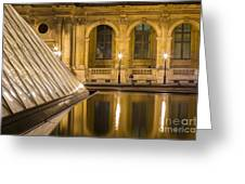 Louvre Courtyard Lamps - Paris Greeting Card