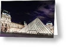 Louvre Museum 2 Art Greeting Card