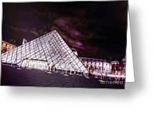 Louvre Museum 5 Art Greeting Card