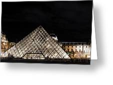 Louvre Museum 6 Art Greeting Card