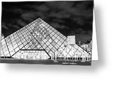 Louvre Museum Bw Greeting Card