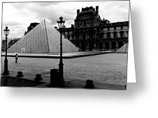 Louvre Museum  Greeting Card