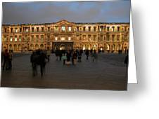 Louvre Palace, Cour Carree Greeting Card