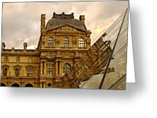Louvre Reflection Greeting Card