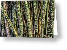 Love And Bamboo Greeting Card