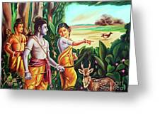 Love And Valour- Ramayana- The Divine Saga Greeting Card