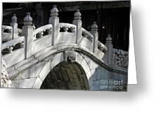 Love Bridge Greeting Card