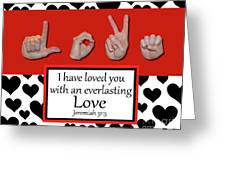 Love - Bw Graphic Greeting Card