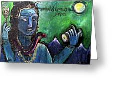 Love For Shiva Greeting Card
