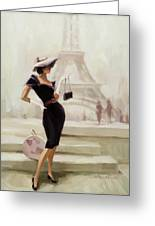 Love, From Paris Greeting Card