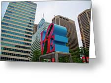 Love In The City - Philadelphia Greeting Card