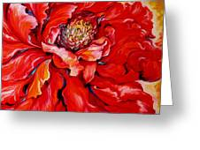 Love Is Forever  Red Peony Greeting Card