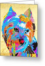 Love Is In The Dog's Eyes  Greeting Card