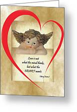 Love Is In The Heart Greeting Card