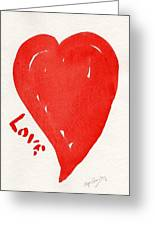 Love Is.... Greeting Card by Roger Cummiskey