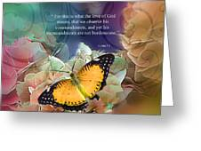 Love Of God Greeting Card