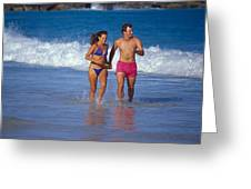 Love On A Beach Greeting Card