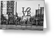 Love On The Parkway In Black And White Greeting Card