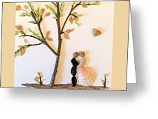 Love Rocks Greeting Card