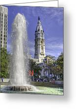 Love Sculpture Philadelphia  Greeting Card