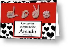 Love Spanish Bw Graphic Greeting Card