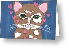 Loveable Cat - Cute Animals Greeting Card