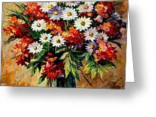 Lovely Bouquet Greeting Card
