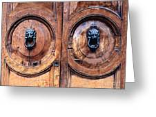 Lovely Double-door   Rome Greeting Card