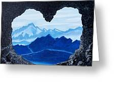 Lovers Cave Greeting Card