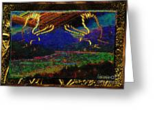 Lovers Dancing In The Golden Light Of Dawn Greeting Card