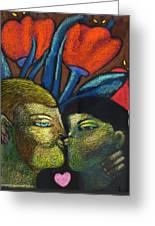 Lovers Kiss Greeting Card