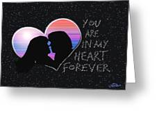 Lovers Silhouette Greeting Card