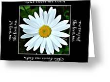 Loves Me Loves Me Lots Greeting Card